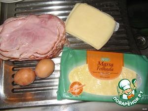 Нежная слойка с ветчиной и сыром – кулинарный рецепт