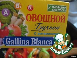 Берем любую овощную приправу. У меня были под рукой овощные кубики