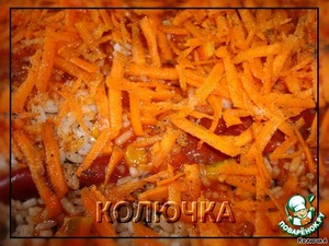 потом я сверху уложила остатки перца, риса,фасолевой смеси и сверху морковка