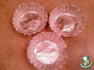 Формочки выстилаем фольгой и промазываем несколько раз шоколадом, чтобы получились корзиночки. Для остывания ставим в холодильник.