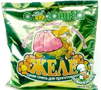 Цветное печенье с желе