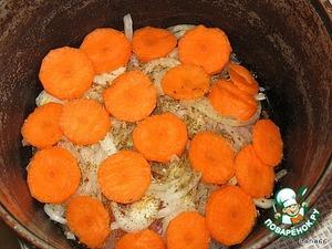 Third layer - carrot wheel. Slightly season with Vegeta.