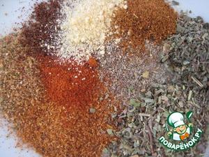 "RUB the spices to taste ( I prefer ""Provencal"" paprika, coriander, nutmeg, cloves, black pepper, chilli, rosemary, salt),"