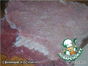 Режем мясо порционными кусками, отбиваем с двух сторон, солим, перчим.