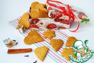 Рецепт: Шведское новогоднее печенье