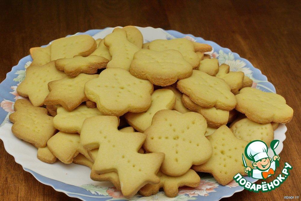 Печенье Вкусные фантазии