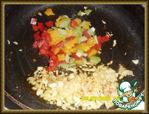Garnish.Finely chop the onion,fry,then put diced bell peppers (assorted colors)