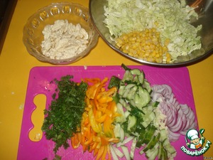 Then everything is much simpler: vegetables cut into arbitrary pieces.