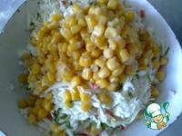 Салат Новогодний ингредиенты