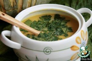 Тыквенный суп-пюре с карри рецепт с фото