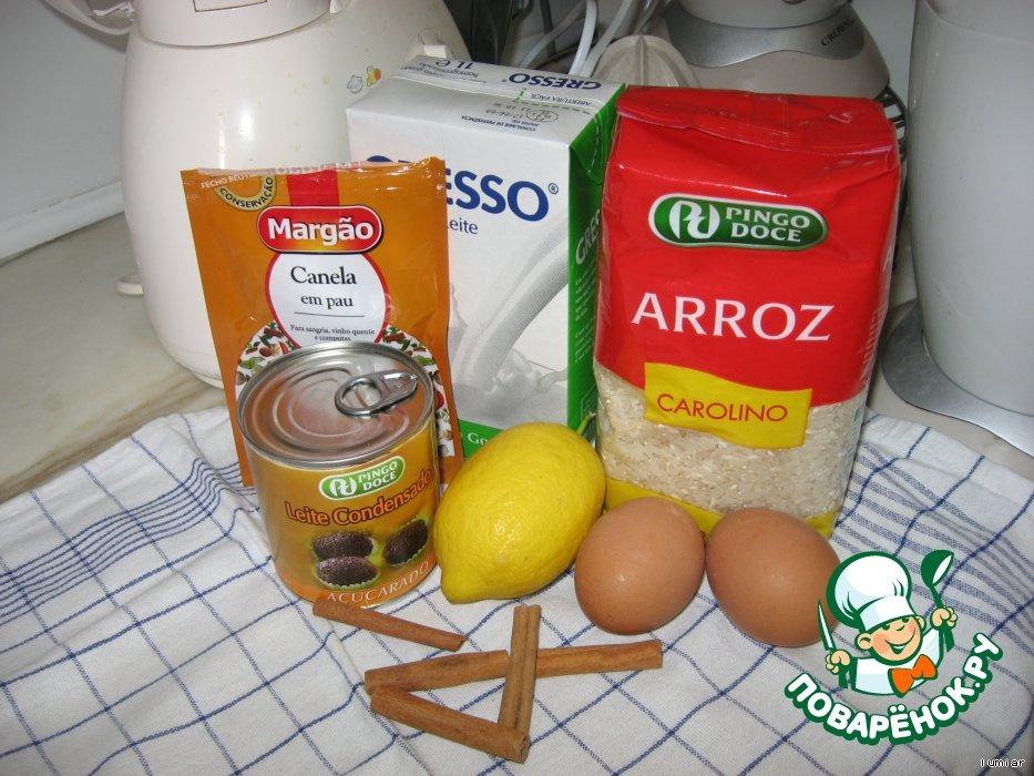 Сладкий рисец/Arroz doce