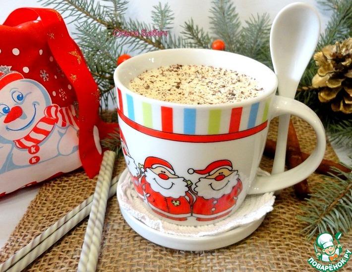 Горячий белый шоколад с пряностями