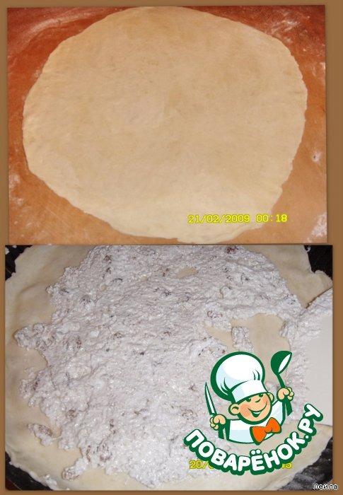 Сочинский пирог