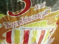 Салат Бородинский ингредиенты