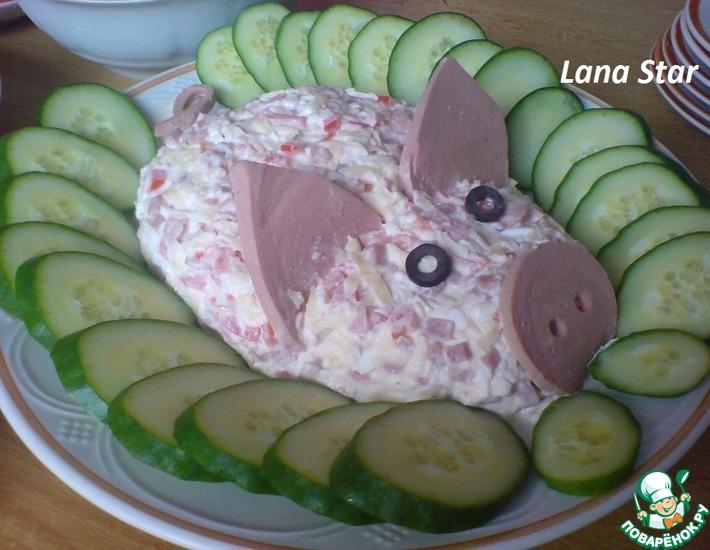 Рецепт: Салат Счастливая свинка