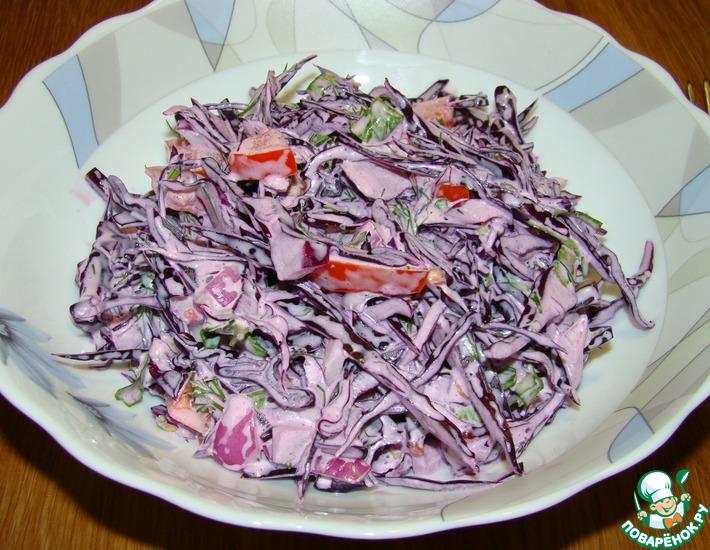 Рецепт: Салат из краснокочанной капусты Любимый