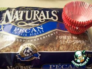 За это время когда остывает масса очистить орехи или купить уже очищенные. Измельчить орехи.