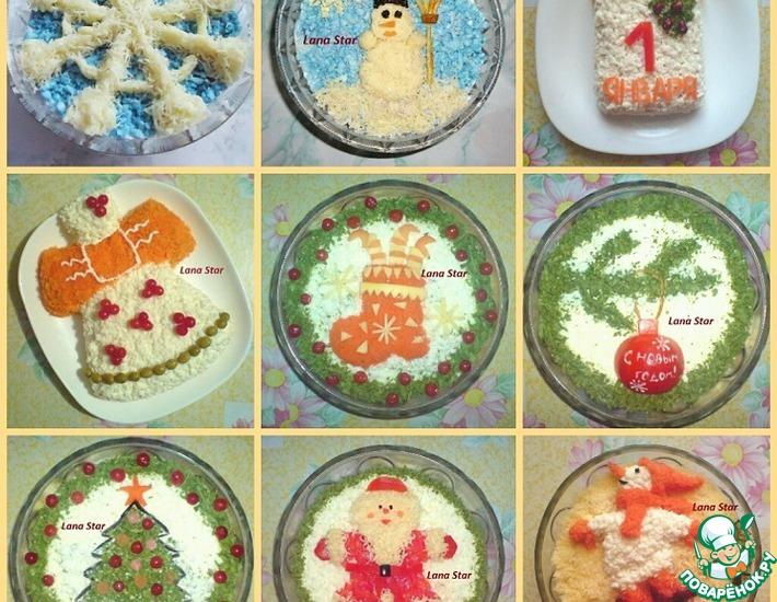 Рецепт: Варианты новогоднего оформления салата Мимоза