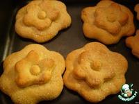 Печенье на капустном рассоле «Пока цветочки…» ингредиенты