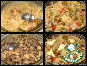 Turn on the oven at 200*C.  Then we put all the products in the form of layers of: cabbage - mushrooms - cabbage  top several pieces of butter,