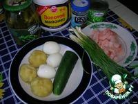 Салат Для русалочки ингредиенты