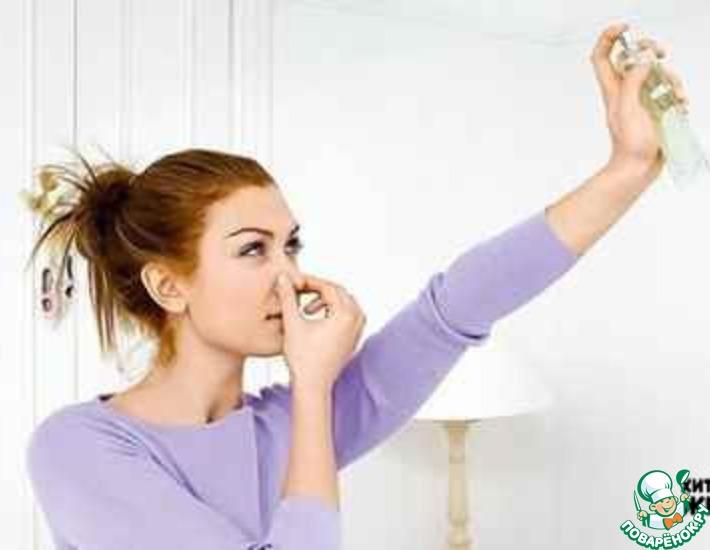 Как избавится от неприятного запаха