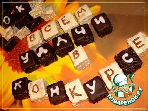 А потом изучаем алфавит, поедая один кубик за другим...