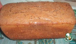 Выпекаем первые 10-15 минут при температуре - 250гр, затем уменьшаем до 180 и печем минут 40-50.   Готовый хлеб, вынуть из формы, смазываем водой, и оставляем остывать на решетке.