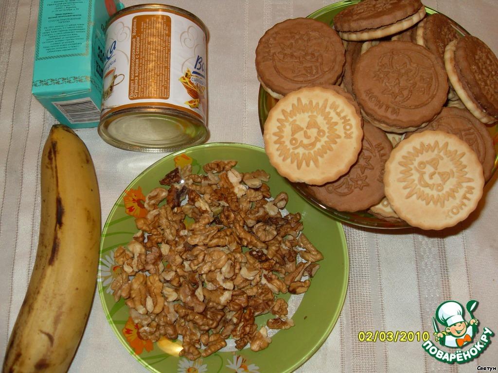 """Пирожное """"Картошка"""" с орехами и бананом"""