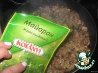 Картофель с грибами Розмарин ингредиенты