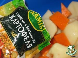 Куриные бедра с овощами в рукаве – кулинарный рецепт