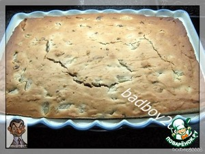 Spread the batter into the pan and bake for 60-minutes (readiness check wooden stick).  Take out and allow to cool.