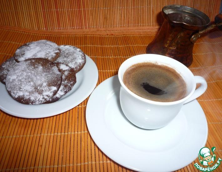 Рецепт: Кофейное печенье