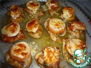 Рецепт Куриная грудка под овощной шубкой