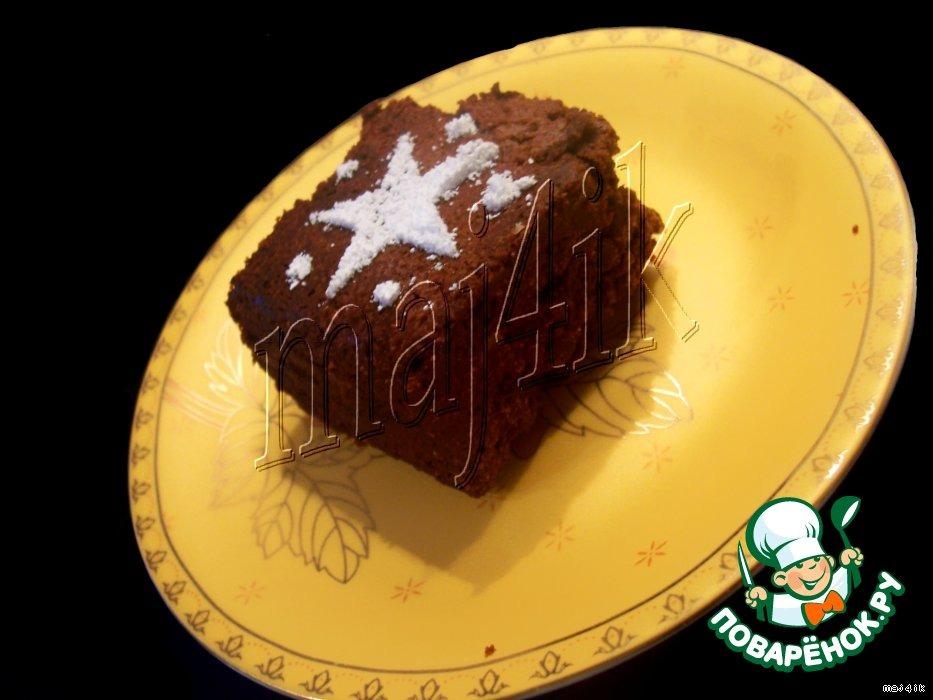 Брауни с шоколадом и орехами
