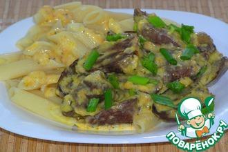 Рецепт: Сердце индейки в сливочно-сырном соусе
