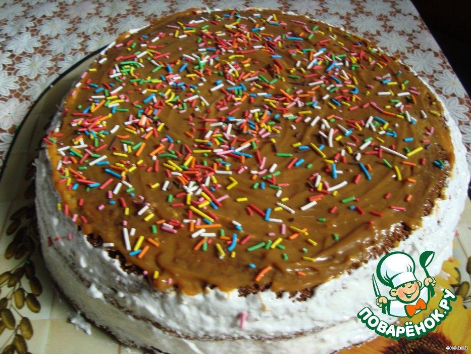 Торт Всегда удачный