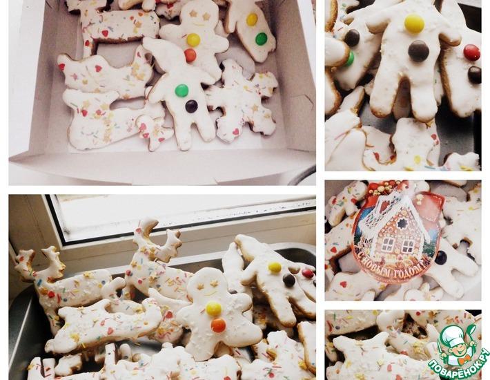 Рецепт: Рождественское печенье