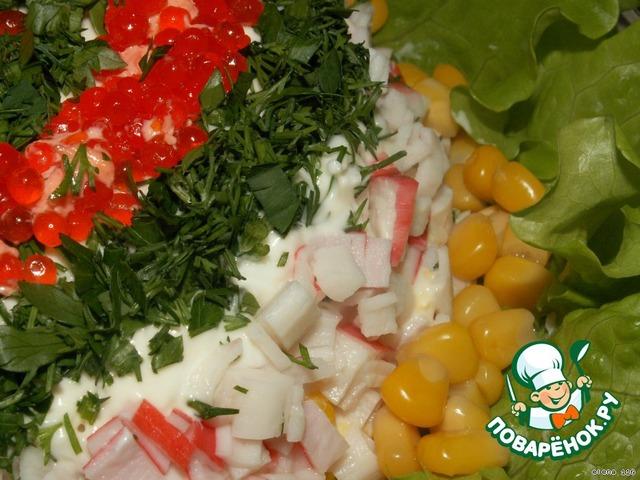 салат рапсодия рецепт с фото