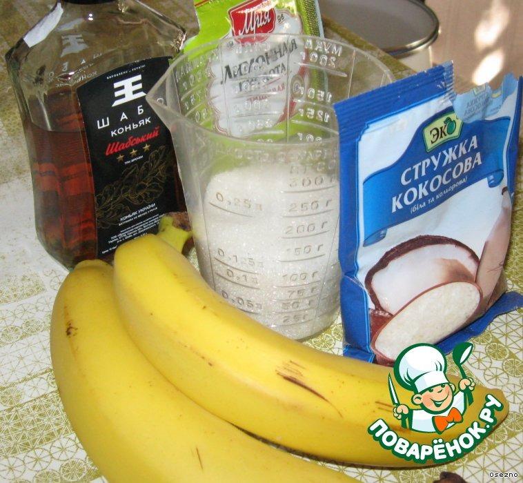 Воздушные бананы