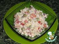 Салат Сытный ингредиенты