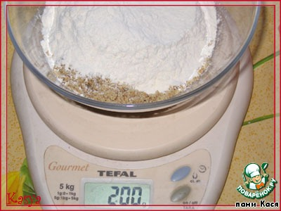 Сахарные ореховинки