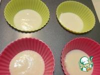 Кексы Бомбочки от Джейми Оливера ингредиенты