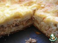 Пирог с рыбой (не дрожжевой) ингредиенты