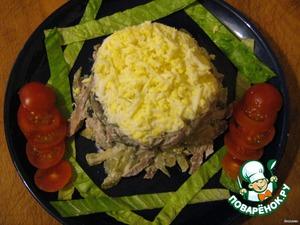 Нарезала лист салата полосочками   Разложила на тарелке   В середину перевернула салат из формочки   Макушку салата присыпала ещё чуть-чуть яйцом   ПРИЯТНОГО АППЕТИТА