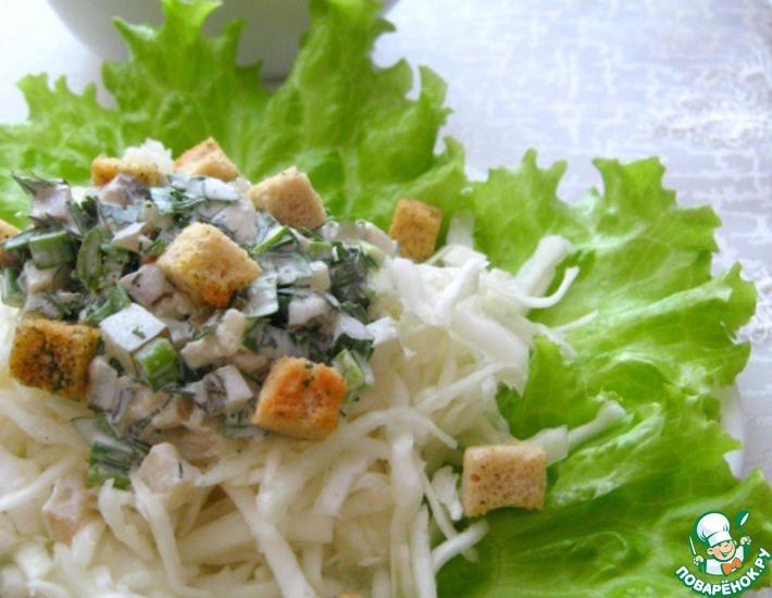 Рецепт: Салат из капусты