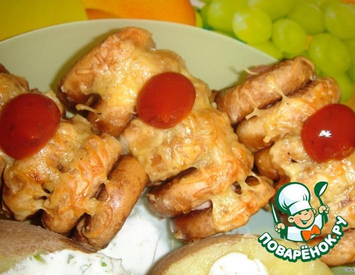 Рецепт: Сосиски в сушках