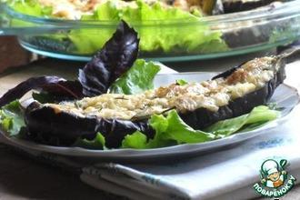 Рецепт: Баклажаны, запеченные с сыром Кучерикас