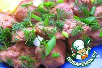 Рецепт: Фальшивая телятина из курицы