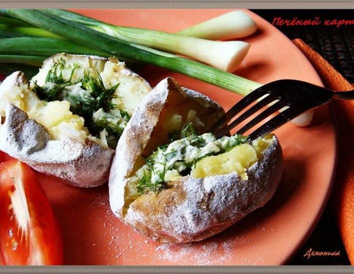 Рецепт: Печeный картофель Как на костре